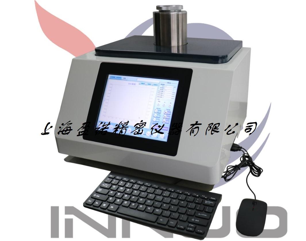 差示扫描量热仪YND-BM2
