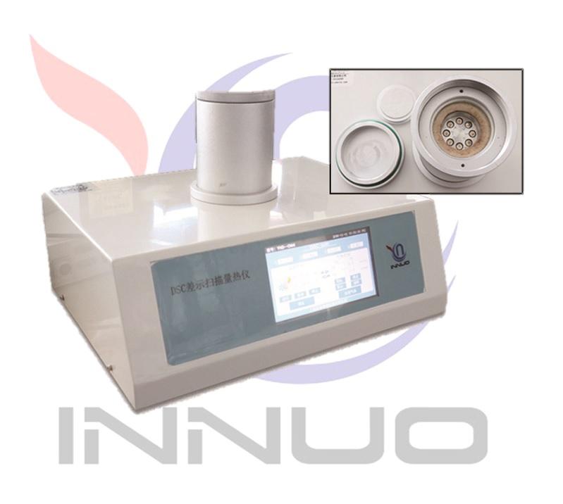 差示扫描量热仪 DSC-OM4