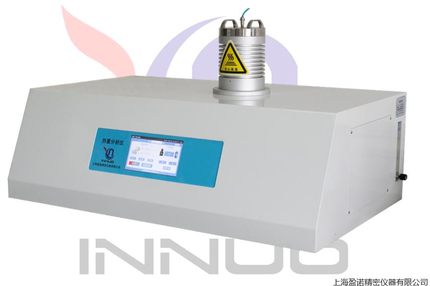 热重分析仪TGA-1250C