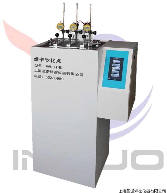 维卡软化点测试仪 WKST-B1
