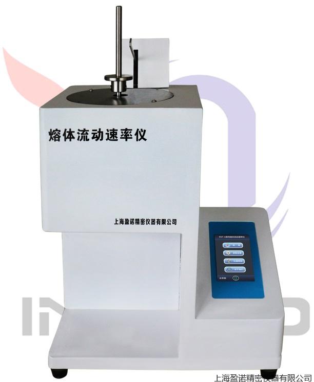 熔体流动速率仪 RNT-B1