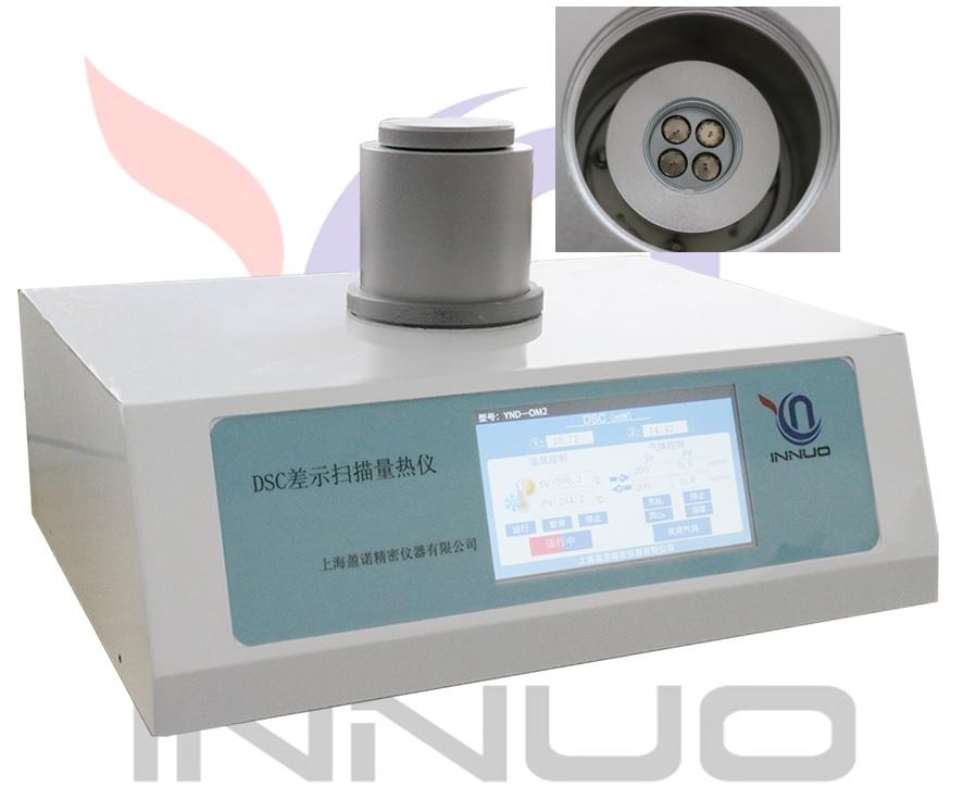 2路 氧化诱导仪 DSC-OM2